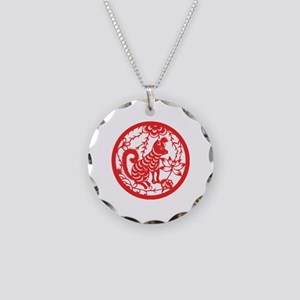 Dog Zodiac Necklace Circle Charm