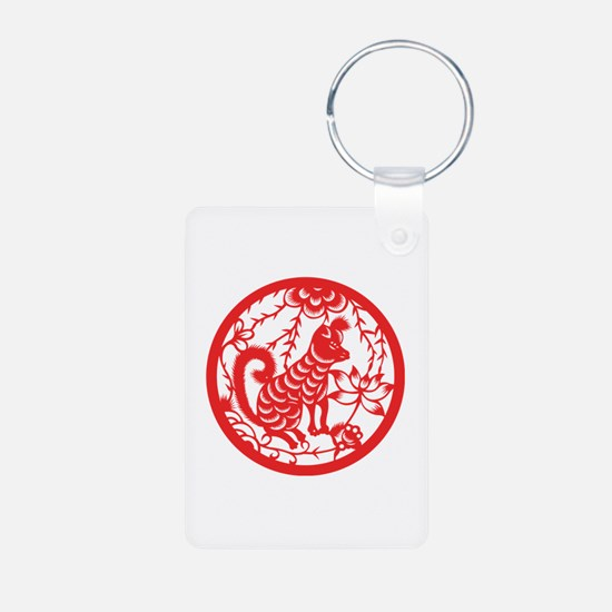 Dog Zodiac Aluminum Photo Keychain
