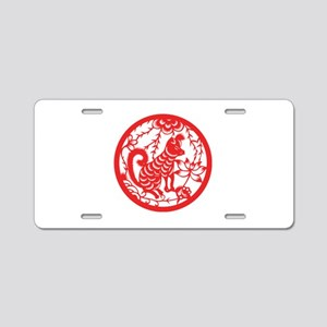 Dog Zodiac Aluminum License Plate