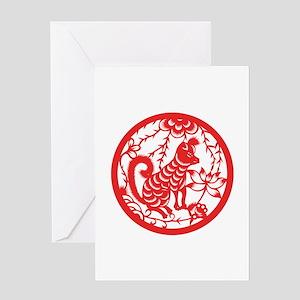 Dog Zodiac Greeting Card
