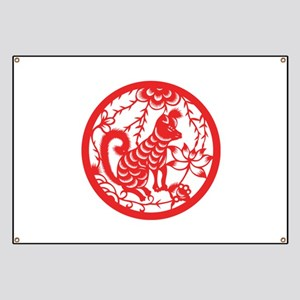 Dog Zodiac Banner