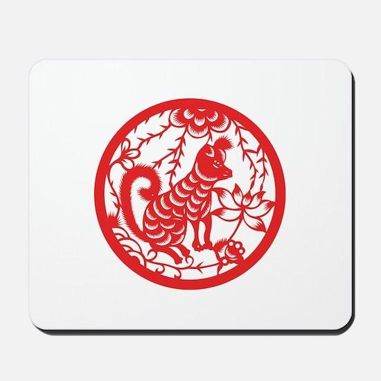 Dog Zodiac Mousepad