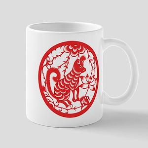 Dog Zodiac Mug