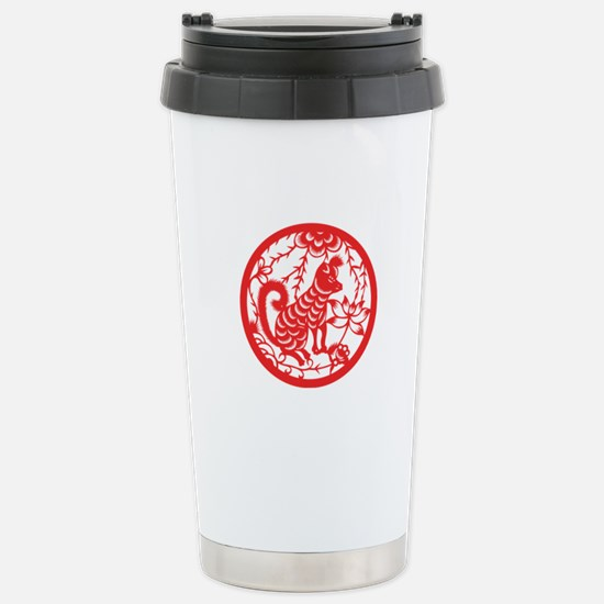 Dog Zodiac Stainless Steel Travel Mug