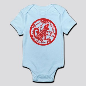 Dog Zodiac Infant Bodysuit