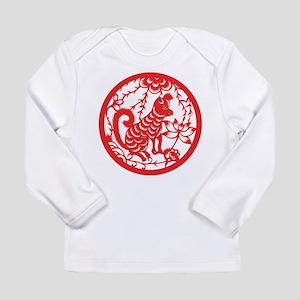 Dog Zodiac Long Sleeve Infant T-Shirt