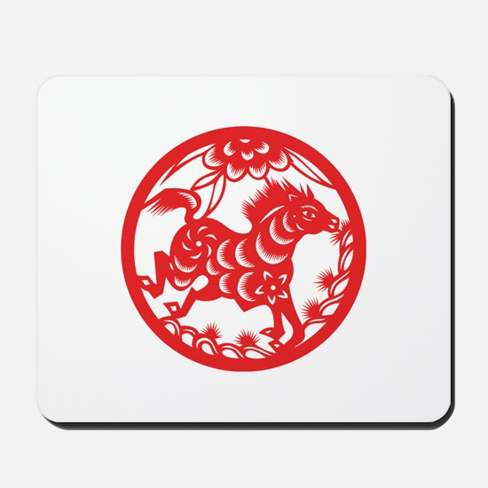 Horse Zodiac Mousepad