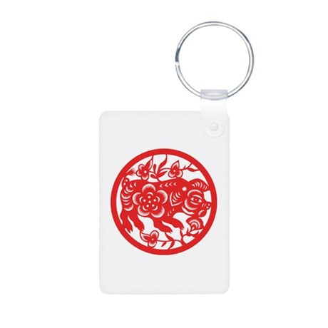 Pig Zodiac Aluminum Photo Keychain