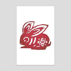 Rabbit Zodiac Mini Poster Print