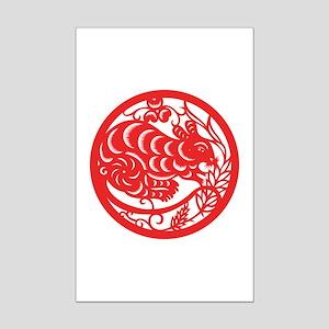 Rat Zodiac Mini Poster Print