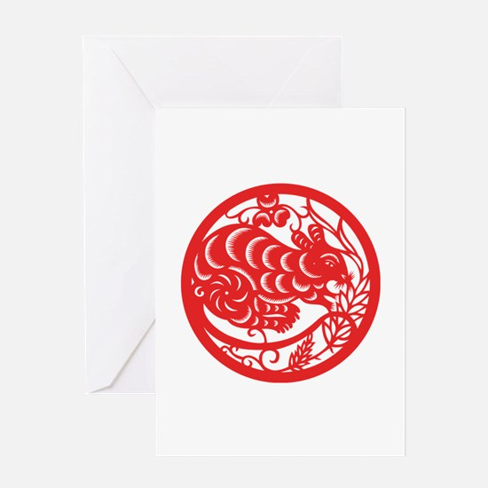 Rat Zodiac Greeting Card