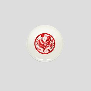 Rooster Zodiac Mini Button