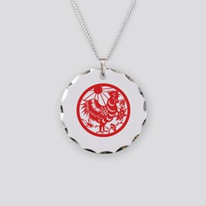 Rooster Zodiac Necklace Circle Charm