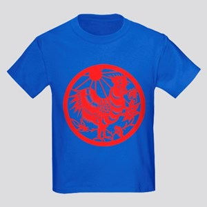 Rooster Zodiac Kids Dark T-Shirt