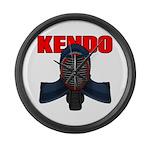 Kendo Men1 Large Wall Clock