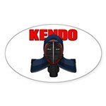 Kendo Men1 Sticker (Oval 10 pk)