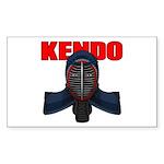Kendo Men1 Sticker (Rectangle 10 pk)