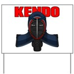 Kendo Men1 Yard Sign