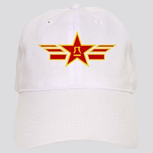 Aviation - Nanchang CJ-6 Cap