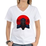 Kendo men2 Women's V-Neck T-Shirt