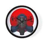Kendo men2 Wall Clock
