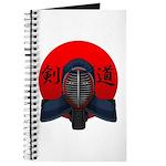 Kendo men2 Journal
