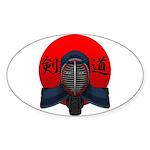 Kendo men2 Sticker (Oval 10 pk)