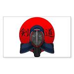 Kendo men2 Sticker (Rectangle 50 pk)