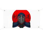 Kendo men2 Banner