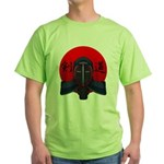 Kendo men2 Green T-Shirt