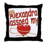 Alexandra Lassoed My Heart Throw Pillow
