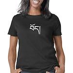 Bod - white Women's Classic T-Shirt