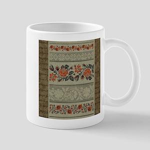 Traditional Ukrainian Embroid Mug