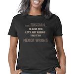Russians Never Wrong! Women's Classic T-Shirt