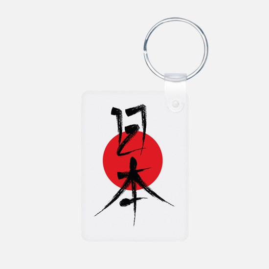Japan Kanji Nippon Aluminum Photo Keychain