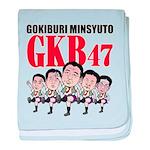GKB47 baby blanket