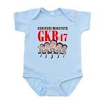 GKB47 Infant Bodysuit