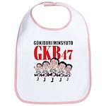 GKB47 Bib