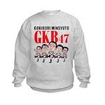 GKB47 Kids Sweatshirt