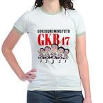 GKB47 Jr. Ringer T-Shirt