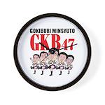 GKB47 Wall Clock
