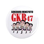 GKB47 3.5