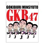 GKB47 Small Poster