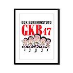 GKB47 Framed Panel Print