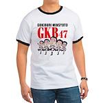GKB47 Ringer T