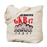 GKB47 Tote Bag