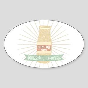 Coffee Milk Oval Sticker
