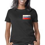 2-Rossia5 Women's Classic T-Shirt