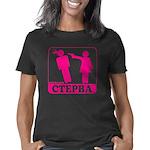 CTEPBA5a Women's Classic T-Shirt