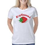 clubnichka2 Women's Classic T-Shirt